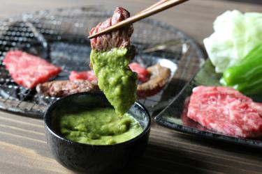Leaf Garlic 酢味噌(コク) サブ写真2