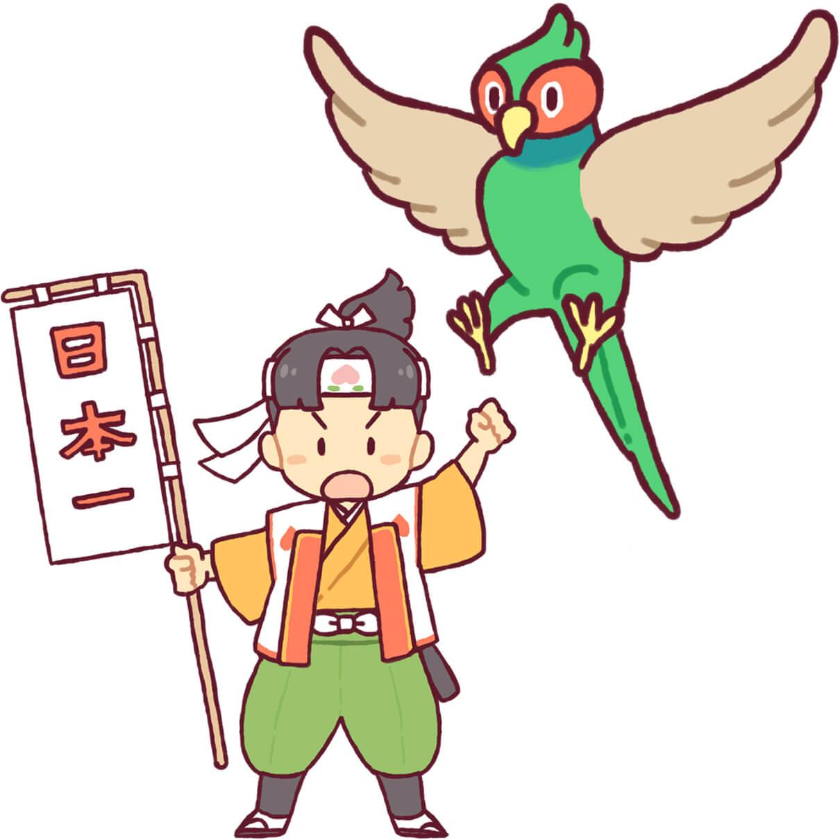 日本の国鳥、キジを食べる記事