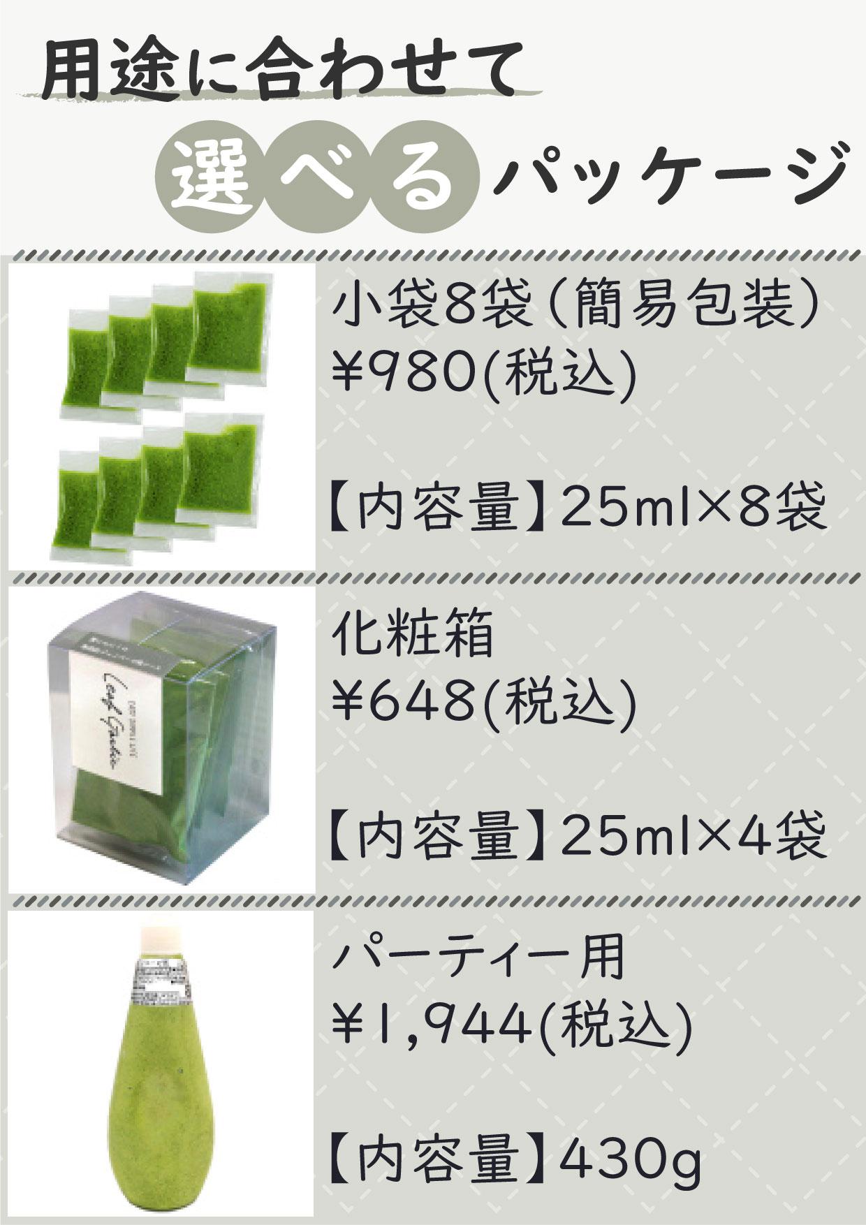 Leaf Garlic ジェノベーゼ風ソース