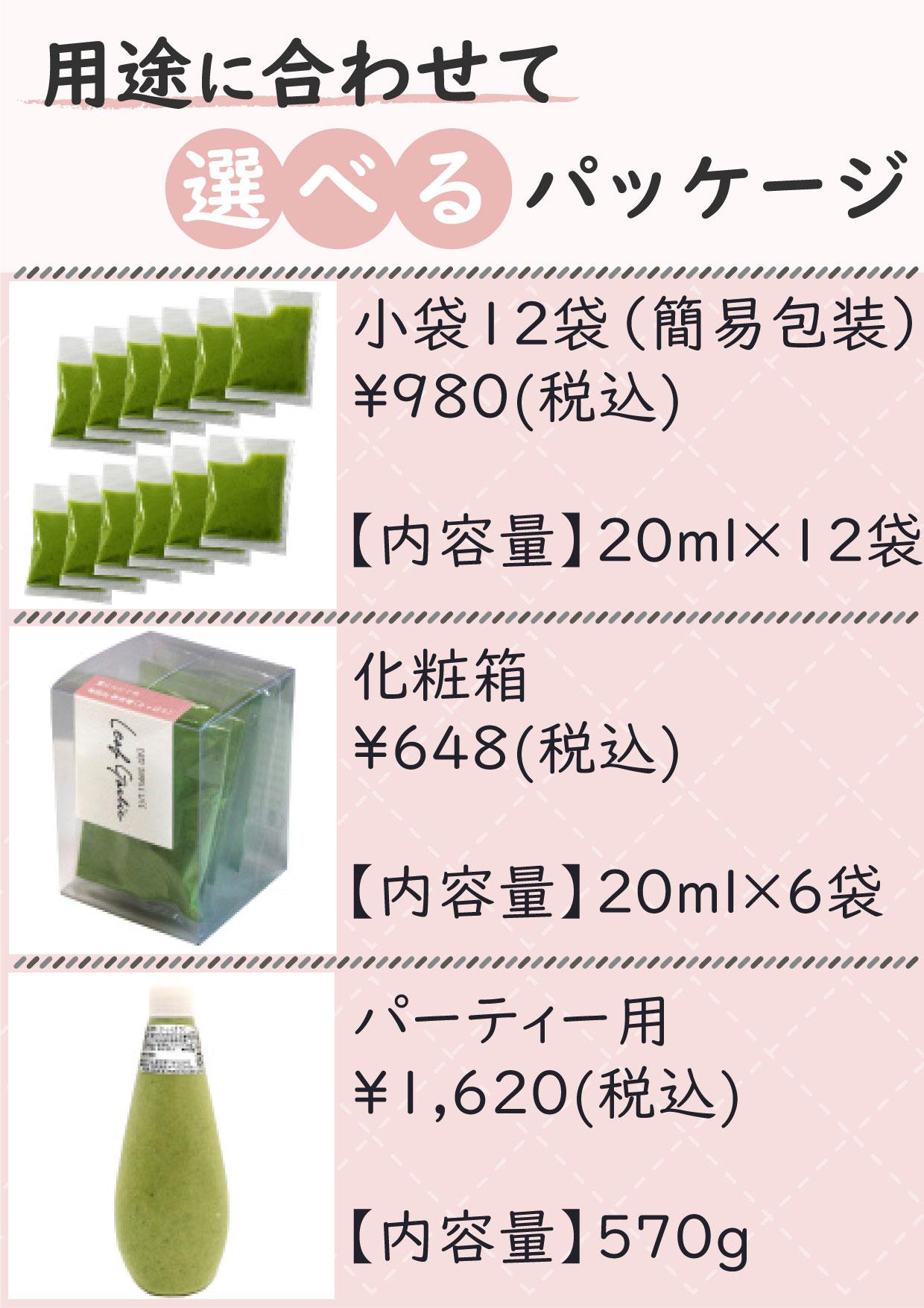"""葉にんにくぬた""""Leaf Garlic"""" 酢味噌(さっぱり)"""