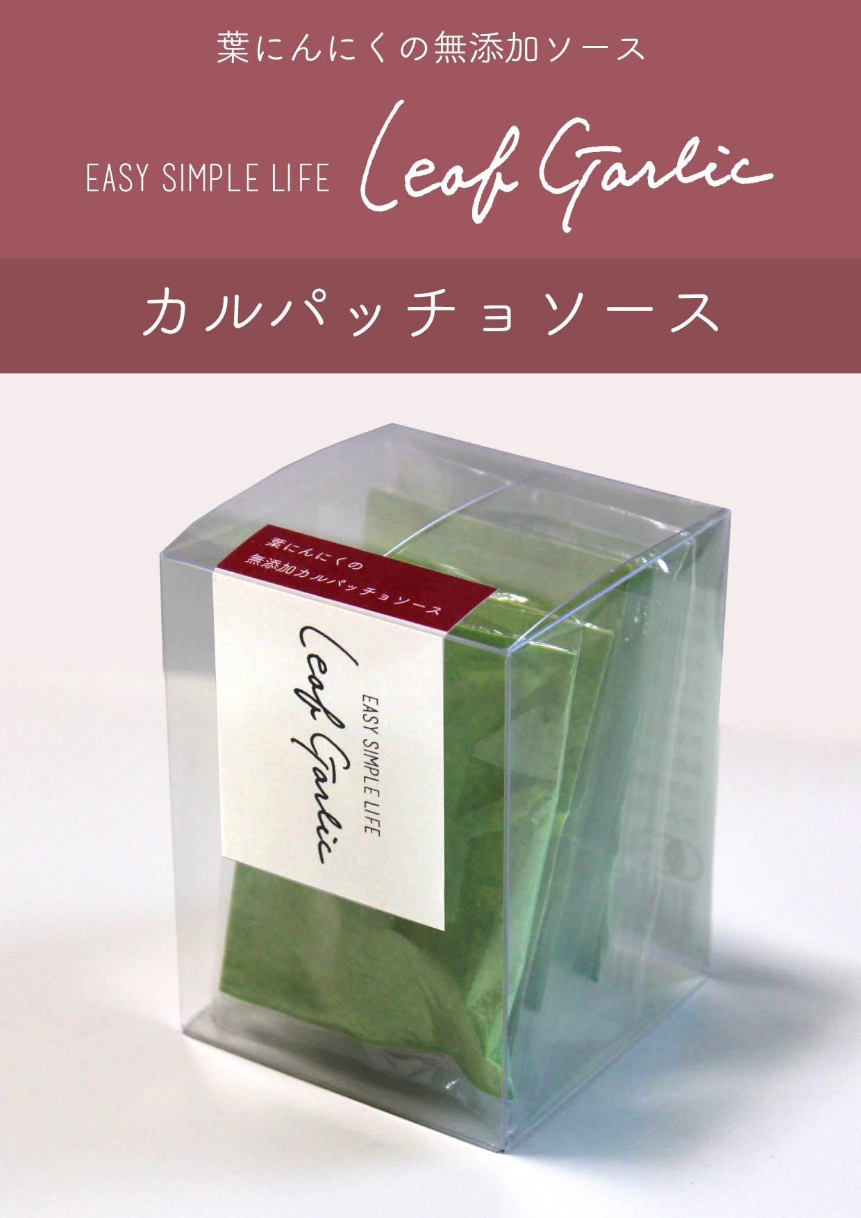"""葉にんにくぬた""""Leaf Garlic """"カルパッチョソース"""