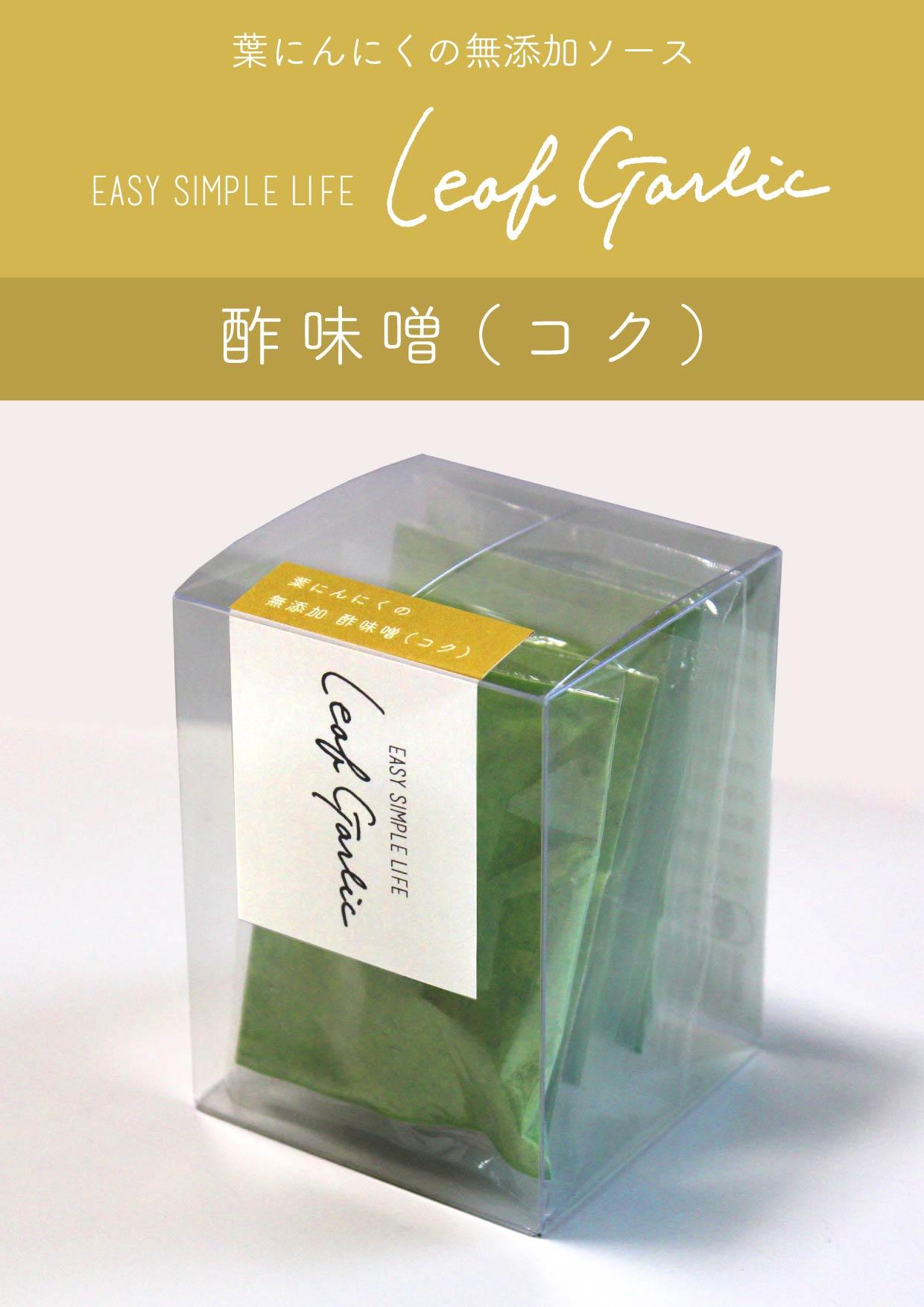 """葉にんにくぬた""""Leaf Garlic"""" 酢味噌(コク)"""