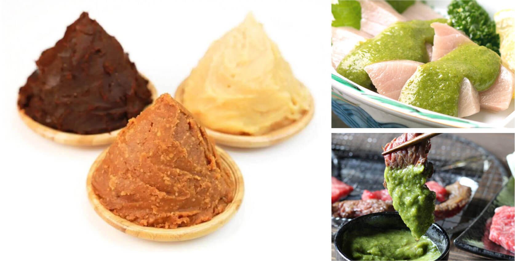 葉にんにくぬた原材料麦味噌白味噌肉、魚